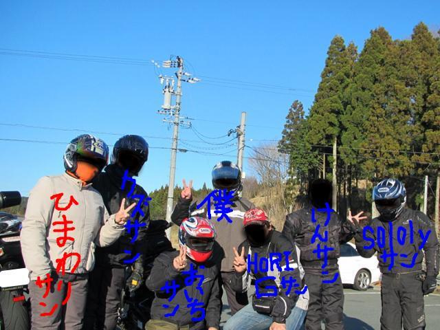 snap_blog27com_201133165434.jpg