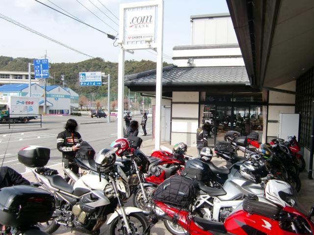 snap_blog27com_201133193512.jpg