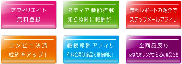 afiri_1.jpg