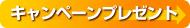 subt-cp3.jpg