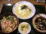 三徳家食堂 本日のサービスメニュー