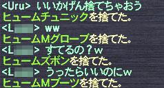 GW-20061215-000748.jpg