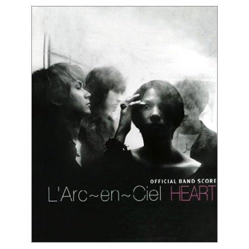 ラルク HEART