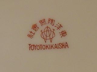 東洋陶器3