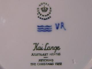 ロイヤルコペンハーゲンイヤープレート1964-3
