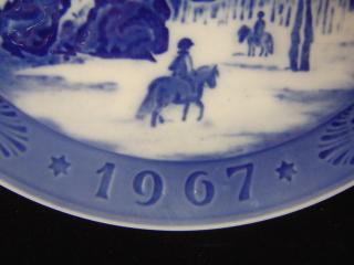 ロイヤルコペンハーゲンイヤープレート1967-2