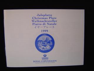 ロイヤルコペンハーゲンイヤープレート1999-4