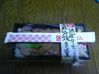 seijyukuro-su.jpg