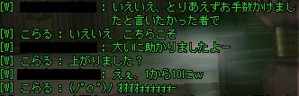 ゚+.゚(′▽`人)゚+.゚ィィ!!