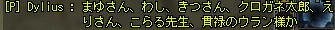 (☆ρ☆) キラーン!!