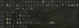 GW-20051104-071655b.png