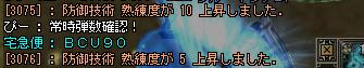 カコ(*゚∀゚)ィィ!