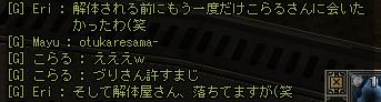 (*⊃∀⊂*)キャ