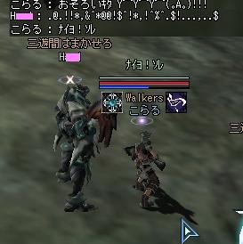 らんちゃーない(´・ω・`)