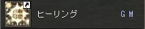 2個目のGMキタ Y⌒Y⌒Y⌒(。A。)!!!