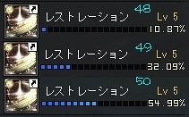 47~50の道のり