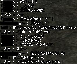 そんな紹介(*ノ∀ノ)イヤン