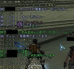 大失敗!!!