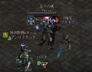 じかおきかYO!!