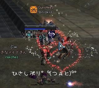 ぷりさんー!!!(*ノェノ)