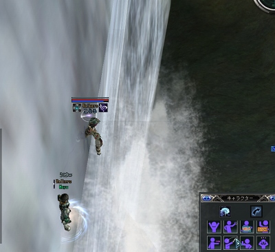 滝つぼれっつごう