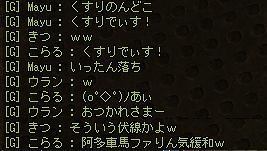 くすりさんキタ Y⌒Y⌒Y⌒(。A。)!!!