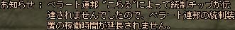失敗ド━━━(゚ロ゚;)━━ン!!