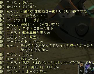 特技@ヨーグル死