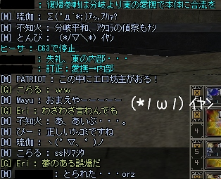 Σ(*ノ∀ノ)イヤン