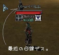 (ノ)・ω・(ヾ)ムニムニ ダイスキデス