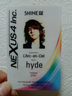 shine-syou.jpg