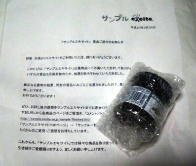 IMGP0092 - コピー