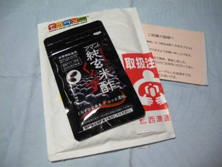 IMGP0075 - コピー