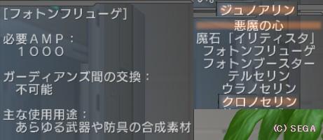 10.05.20交換所追加品