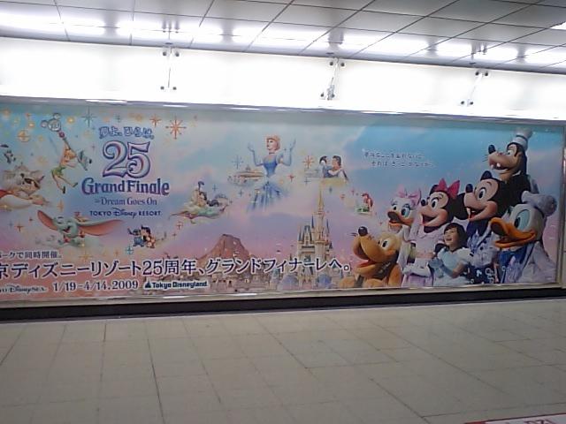 新宿駅看板