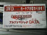 20051128233733.jpg