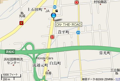 ON THE ROAD 地図