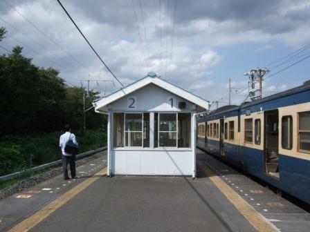 tsubasa 028
