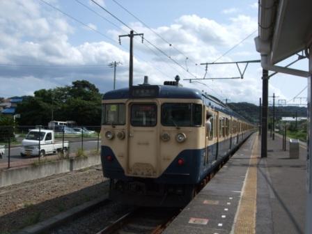 tsubasa 029