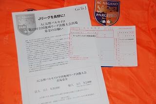 s-DSC_0011.jpg