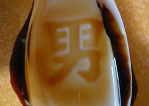 20100515 002
