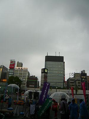 20100705 004