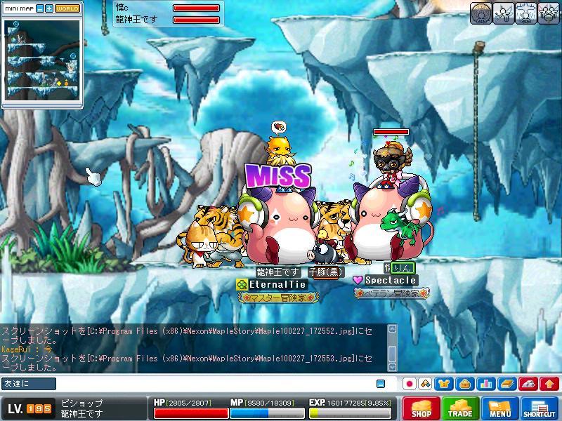 Maple100227_172556.jpg