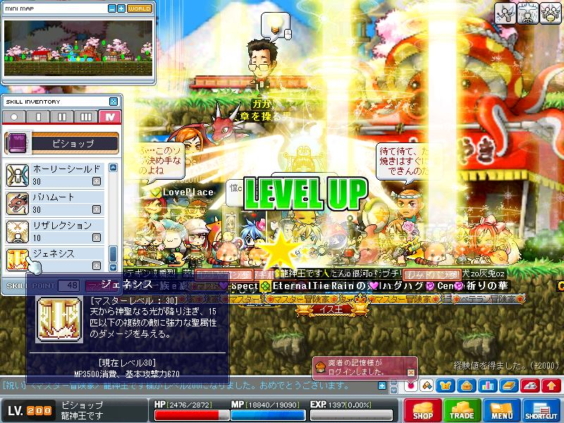Maple100315_224221.jpg