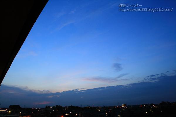 7305blog.jpg