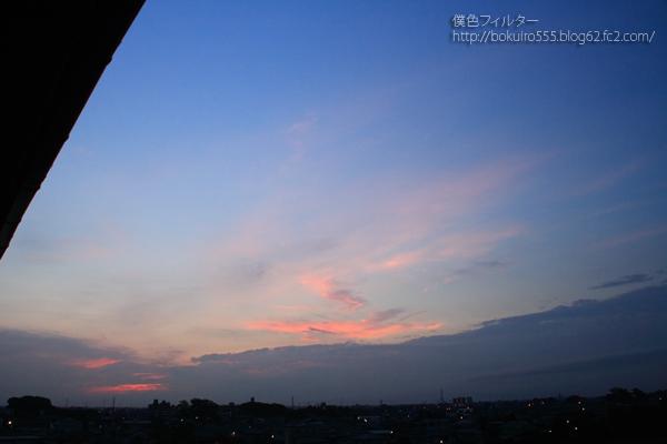 7341blog.jpg