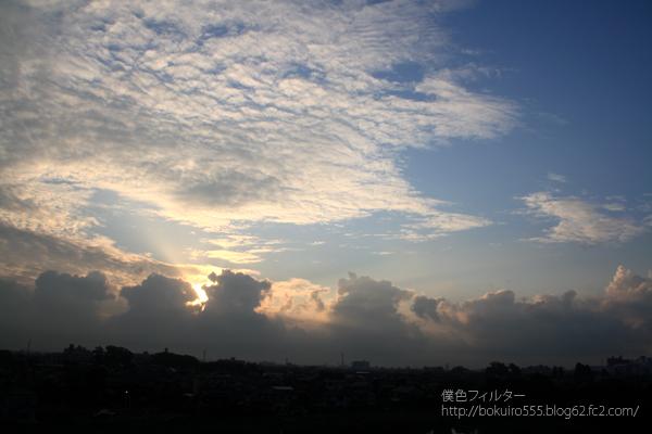 9694blog.jpg