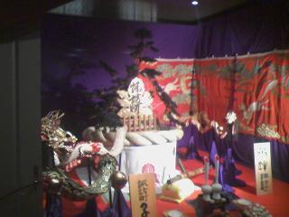 諏訪町傘鉾、子龍、孫龍