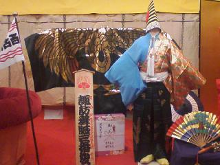 西古川町衣装