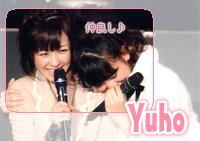 MyIcon 清水佐紀、菅谷梨沙子001(Berryz工房)